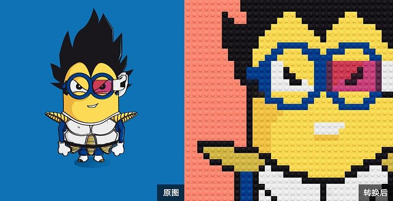 """""""两个工具""""【铅笔】&【油漆桶】 将一副普通的插画转为像素画风格的过"""