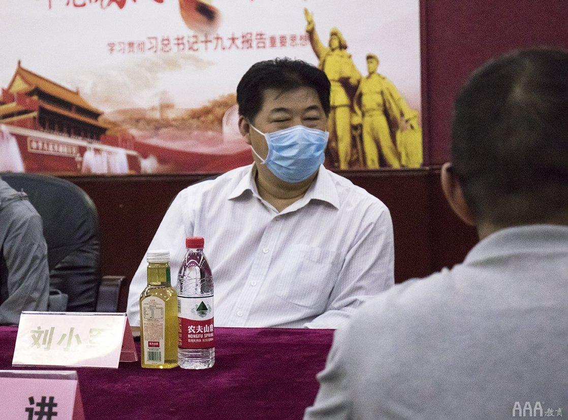 欢迎北京市政府领导、海淀区领导莅临AAA教育指导工作
