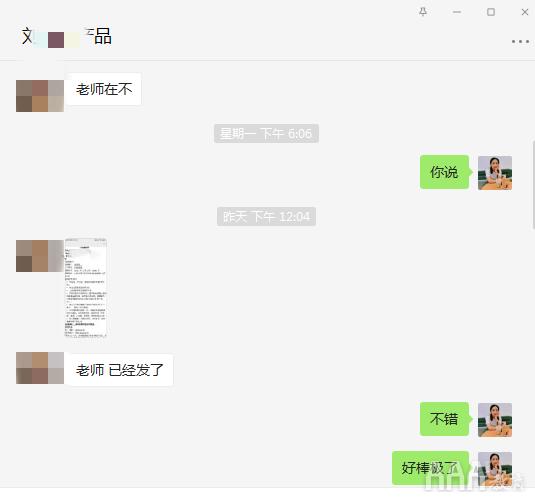 恭喜产品经理126班刘同学喜提offer12000元